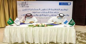 اتفاقية تعاون مشترك مع المركز الوطني للوثائق والمحفوظات