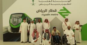 نادي ذوي الإعاقة يُنظم زيارة إلى محطة قطار الرياض