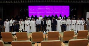 الجمعية السعودية للعلاج الطبيعي تطلق الملتقى البحثي الأول في اليوم العالمي للعلاج الطبيعي 2018