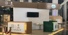 Saudi Arabia and Digital Transformation at KSU