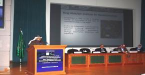 معهد الملك عبدالله لتقنية النانو يشارك في المؤتمر السعودي الدولي الثالث للتقنيات المتناهية الصغر 2014 (3SINC)