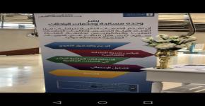 فعاليات مراكز البحوث  ووحدة مساندة وخدمات الباحثات