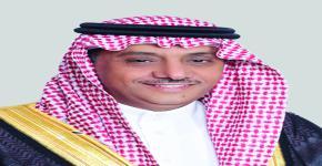 معالي مدير الجامعة يشكر إدارة السلامة والامن الجامعي