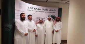 زيارة بعض خريجي جامعة الملك سعود للوحدات الإنتاجية بالكرسي ورغبتهم الاستشارة عن الاستثمار في مشاريع تصنيعية للتمور