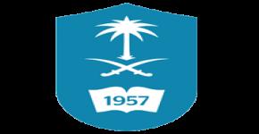 يتضمن 23 عضواً تشكل فريق مدققي الجودة الإدارية ( الآيزو ) بالجامعة