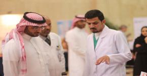 """كلية التمريض تقيم فعالية """"أنا ممرض"""" بمدينة الملك فهد الطبية"""