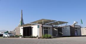 المركز العاشر لمنزل الجامعة الشمسي في مسابقة  ديكالثون الطاقة الشمسية – الشرق الأوسط 2018