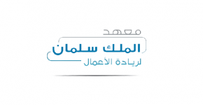 د. الحركان: مشاركة معهد الملك سلمان لريادة الأعمال في حملة التوفير والادخار كداعم أكاديمي إضافة نوعية في أعمال وأنشطة المعهد