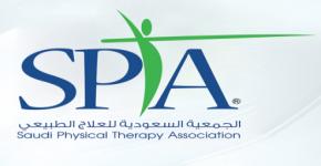 بيان من الجمعية السعودية للعلاج الطبيعي
