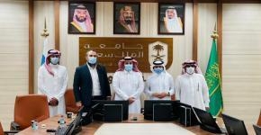 سعادة عميد كلية العلوم يستقبل رئيس مجلس إدارة الجمعية السعودية لعلوم الحياة