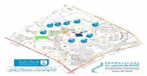 حفل تخرج طلاب جامعة الملك سعود الدفعه ( 58 )
