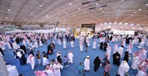 كراسي البحث تشارك بمعرض الرياض الدولي للكتاب 2019