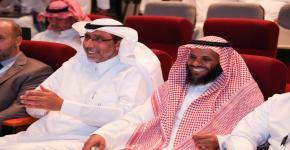 """ختام برنامج التدريب الصيفي """" جاهز """" في موسمه الثالث  لطلبة جامعة الملك سعود"""