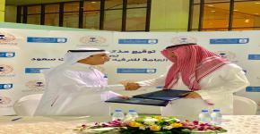 توقيع مذكرة تعاون بين جامعة الملك سعود و الهيئة العامة للترفيه في مجال خدمات ذوي الإعاقة