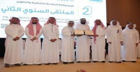 كلية الحقوق بجامعة الملك سعود تنال الاعتماد الوطني لبرامجها الأكاديمية