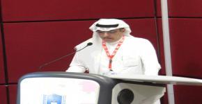 """اختتام فعاليات المؤتمر العلمي الدولي """" دور علوم الرياضة والنشاط البدني في تحقيق رؤية المملكة 2030"""""""