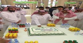 كلية الصيدلة تحتفل باليوم الوطني
