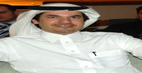 الدكتور محمد بن ابراهيم العبيداء مشرفاً على إدارة الجمعيات العلمية