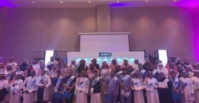 جامعة الملك سعود تُكرم الطلاب والطالبات المتفوقين بجائزة العميد