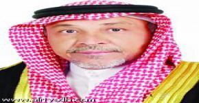 باحثون سعوديون يطورون علاجاً لجذور الأسنان