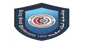 ـ الدكتور عبد الرحمن الفريح وكيلاً لكلية العلوم الطبية التطبيقية للدراسات العليا والبحث العلمي ــ