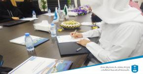 """توقيع مذكرة تفاهم بين جامعة الملك سعود وشركة  """" ناصية حُلم """""""
