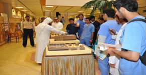 معرض ( التعريف بنبي الرحمة) بكلية العلوم الطبية التطبيقية