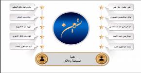 الجامعة تُكرم الطلبة المتفوقين والفائزين بجائزة العميد للعام الدراسي 1441/1440هـ