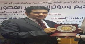 تكريم البروفسور فهد مطلق العتيبي أستاذ التاريخ القديم بالقسم في مؤتمر دولي