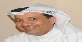 انتخاب مجلس الإدارة الجديد للجمعية السعودية لطب الاسنان