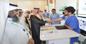 الجمعية السعودية لطب الأسنان تشارك في تنظيم اللقاء العلمي لطب الأسنان بالقصيم