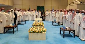 عمادة تطوير المهارات تحتفل باليوم الوطني 91