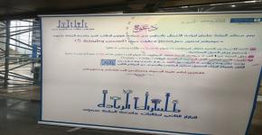"""""""Make your own career"""" in its 5th edition to be launched KSU"""