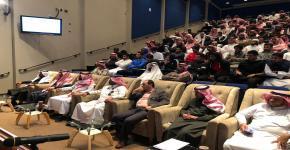 قسم المناهج وطرق التدريس بكلية التربية يعقد لقاء لطلاب التربية الميدانية