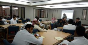 أدوات الإتقان وتوليد الأفكار الإبداعية لطلاب الجامعة الموهوبين