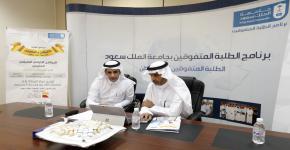 جامعة الملك سعود تطلق مجموعة من البرامج  الإثرائية الصيفية للطلبة المتفوقين
