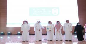 نيابة عن معالي رئيس الجامعة، الدكتور الصقير يشارك حفل تكريم الطلبة الحاصلين على جوائز دولية والجهات المشاركة