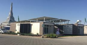 بدء عرض منزل الجامعة الشمسي  في مجمع محمد بن راشد للطاقة الشمسية بدبي