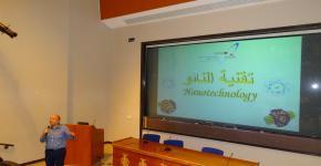 الدكتور أحمد التوني بمعهد النانو يشرح تقنية النانو بنادي النانو الطلابي