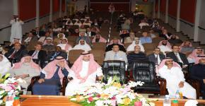 احتفال كلية العلوم بحصول خمسة من برامجها الأكاديمية  على الاعتماد الأكاديمي الوطني،،وحصول الكلية على شهادة الأيزو  ISO 9001 :2008