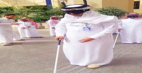 برنامج الوصول الشامل يشارك فعاليات اليوم العالمي للعصا البيضاء بجامعة الملك سعود