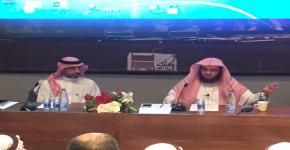 """محاضرة للدكتور عايض بن سعد الدوسري بعنوان """"العوامل التي أدت إلى صناعة الغرب كما هو اليوم: عرض للعوامل التاريخية السياسية الدينية الفلسفية"""""""
