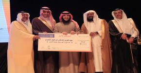 الطالب الموهوب عبدالعزيز الشمري يفوز بالمركز الأول لجائزة الشباب ١٠١ طموح
