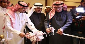 برنامج التعليم العالي للصم وضعاف السمع يعقد المؤتمر السعودي الأول للأشخاص ذوي الإعاقة