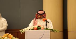 تصريح صحفي حول عقد المؤتمر السعودي الأول للأشخاص ذوي الاعاقة