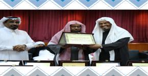 المركز التربوي للتطوير والتنمية المهنية يستضيف حفل تكريم الدكتور الخضير