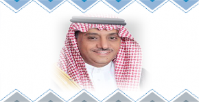 معالي مدير الجامعة يشكر المركز على التقرير السنوي الأول