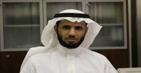 الدكتور البداح مديراً لوحدة الإبتكار وريادة تطوير الأعمال بالهندسة
