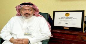 بالتعاون مع الجمعية السعودية لجراحة المناظير وجامعه الملك سعود الجمعية الخليجية لجراحات السمنة تنظم مؤتمرها العلمي الثالث في مدينة الرياض