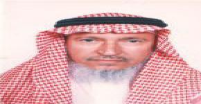 حصول الدكتور علي بن عبد الله السلامة على براءة اختراع
